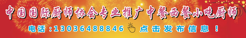 http://www.zongcanhuoguo.cn/